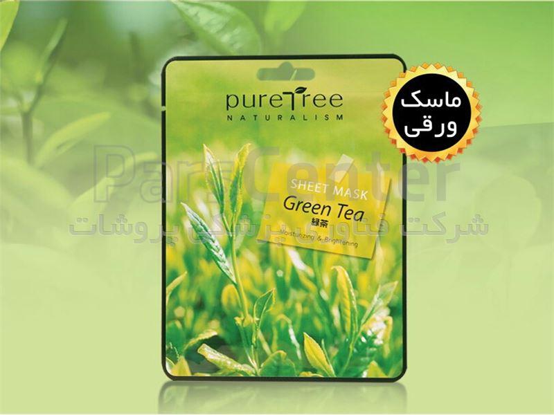 ماسک ورقی ( نقابی ) چای سبز پیورتری Puretree