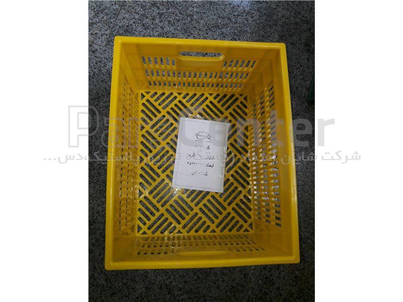شرکت شایان اعتماد تولید و فروش انواع سبد و جعبه های پلاستیکی در رنگ ها و ابعاد مختلف
