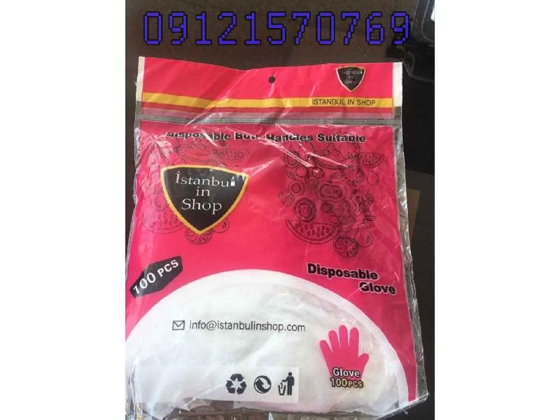 گروه صنعتی ابهری تولید کننده دستکش یکبار مصرف