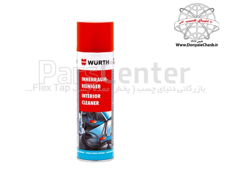 تمیز کننده داخل ماشین و داشبورد وورث Wurth Interior Cleaner آلمان