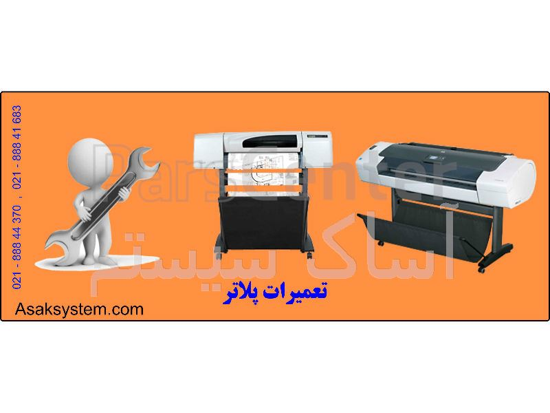 دستگاه پلاتر اچ پی تی 795 44 اینچ | HP DesignJet T795 Printer 44 inch