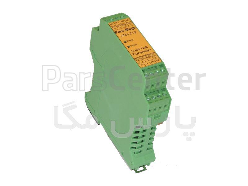 ترانسمیتر 2 کانال لودسل PM-LT12A پارس مگا