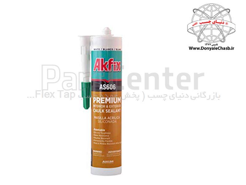 چسب آکرلیک آکفیکس AKFIX Acrylic AS606 ترکیه