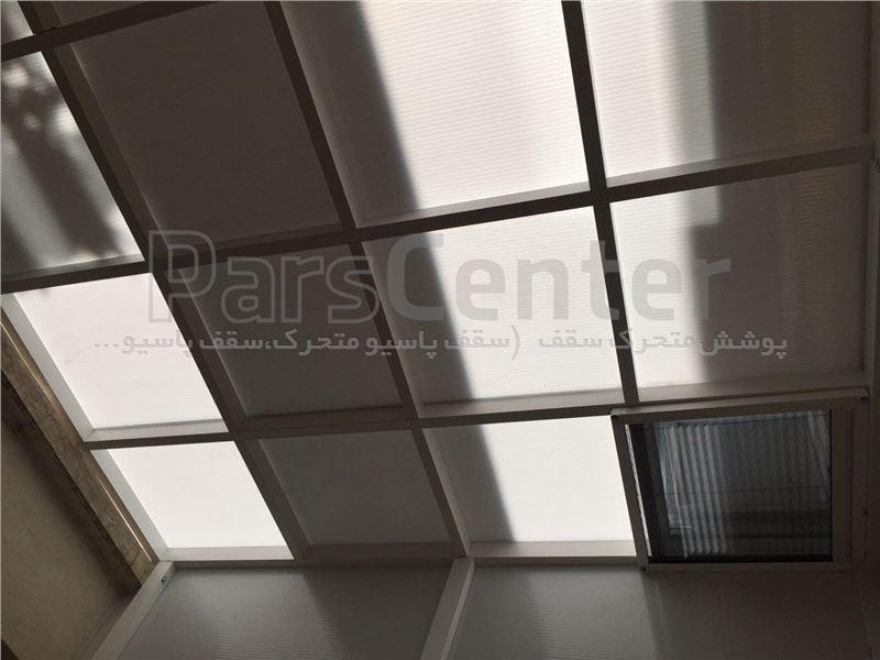 سقف پاسیو منظریه کد MZ 04