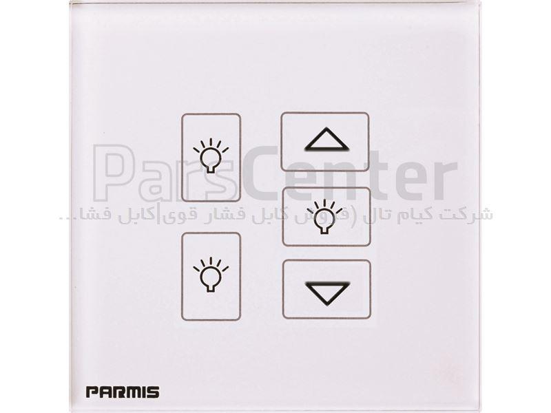 کلید لمسی دیمری پارمیس