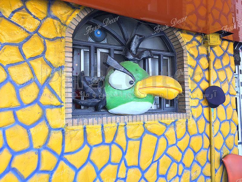 نمای ساختمان مهدکودک ساحل بهشت