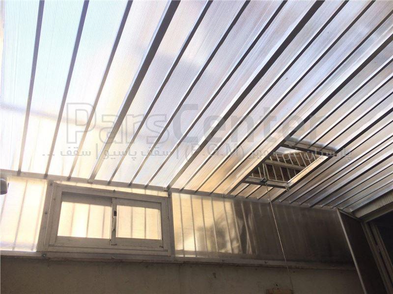 سقف حیاط خلوت ( فرمانیه)