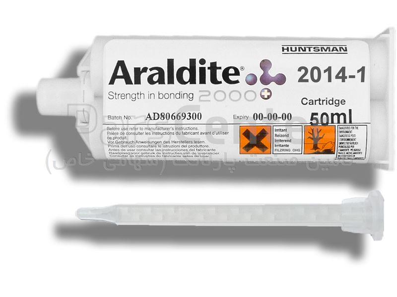 چسب آرالدیت ARALDITE 2014-1