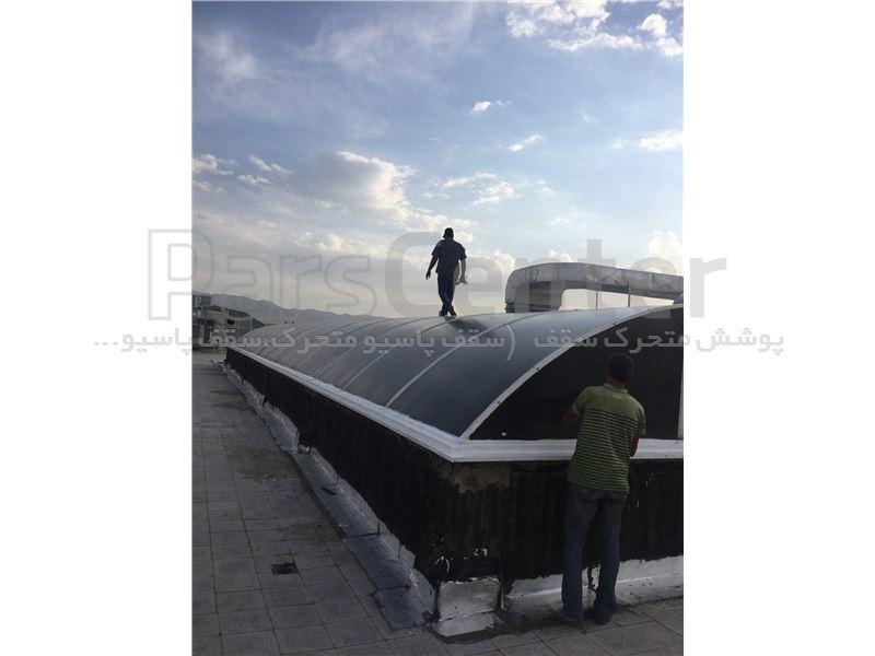 سقف نورگیر پاساژ (وید) کد PMS VID2