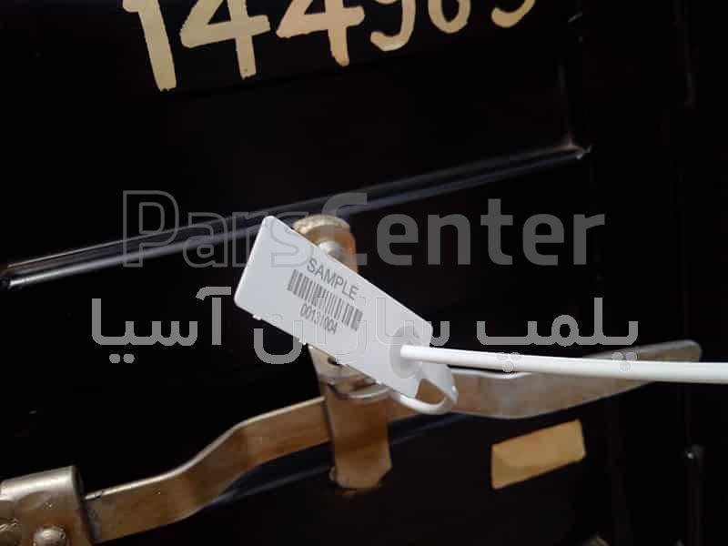 پلمپ پلاستیکی با قفل فلزی و تسمه باریک استاندارد درب انبارها