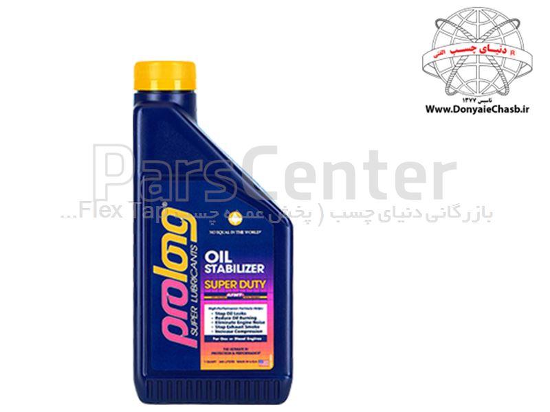 مکمل ضد دود و پایدار کننده روغن موتور پرولانگ ProLong Oil Stabilazer آمریکا