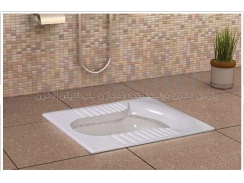 توالت زمینی مدل پارمیس 18 گلسار فارس