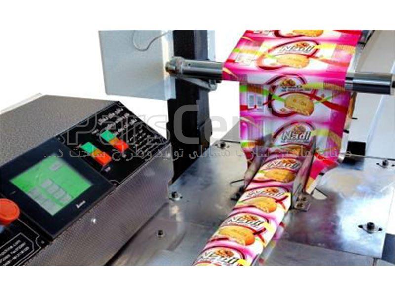 دستگاه بسته بندی دمپایی