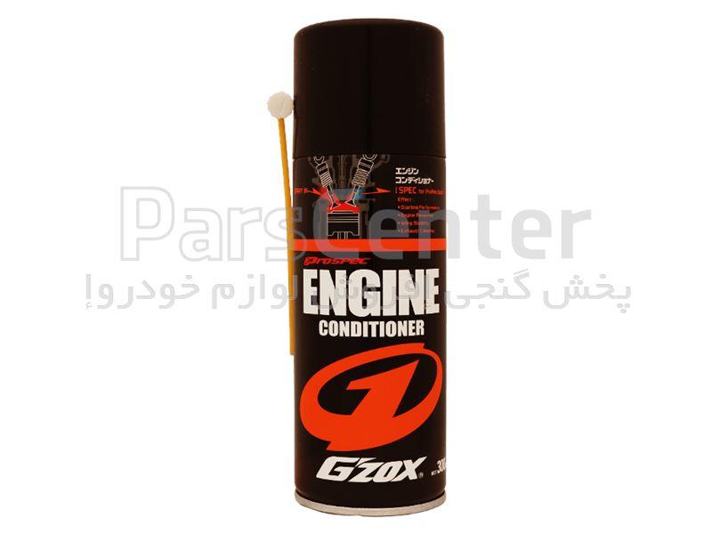 اسپری افزایش توان موتور خودرو Soft99 مدل Gzox