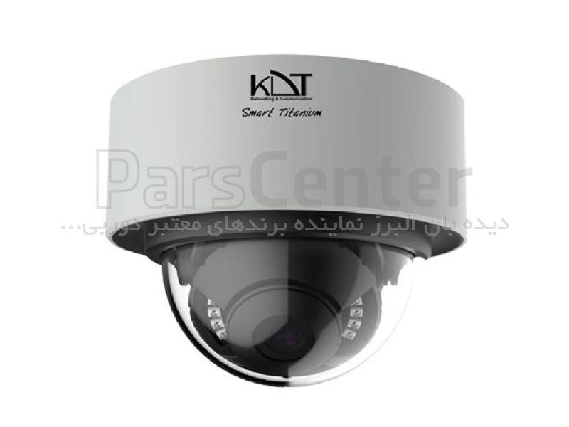 دوربین دام 5 مگاپیکسل KI-D15ST50F