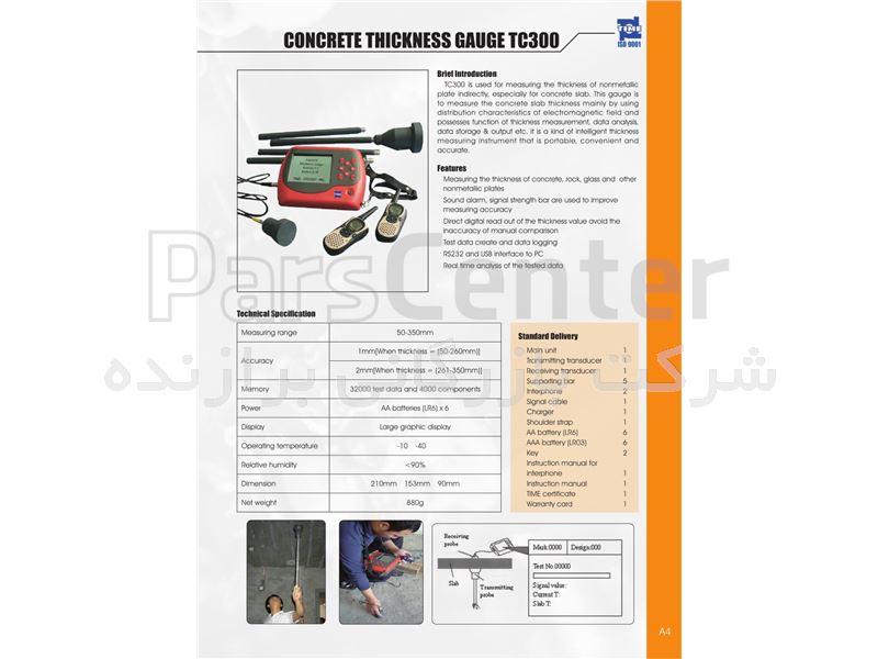 دستگاه سنجش خوردگی بتن (هافسل-نیم پل) کمپانی TIME چین مدل TC600