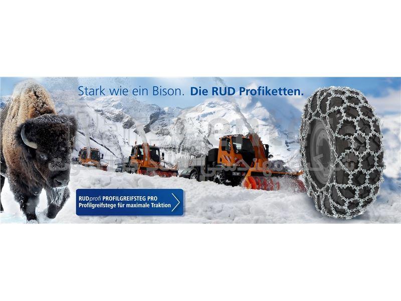 زنجیر چرخ ساخت RUD آلمان