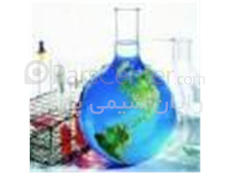 آب اکسیژنه خوراکی - آب اکسیژنه صنعتی
