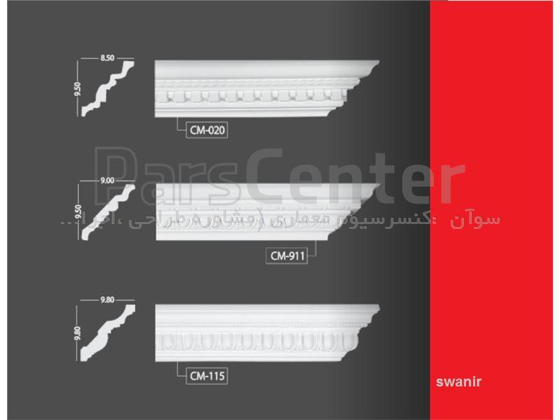 گچبری سقف نور مخفی پلی یورتان