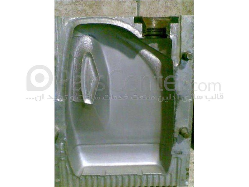 ساخت قالب بادی پلاستیک انواع گالن 4 لیتری
