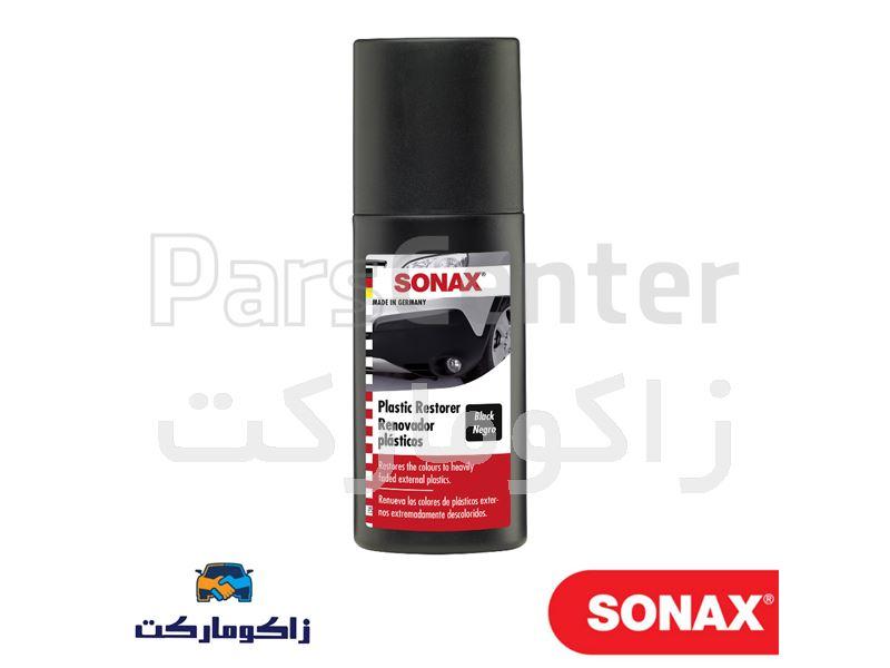 بازساز پلاستیک مشکی سوناکس-کد۴۰۹۱۰۰