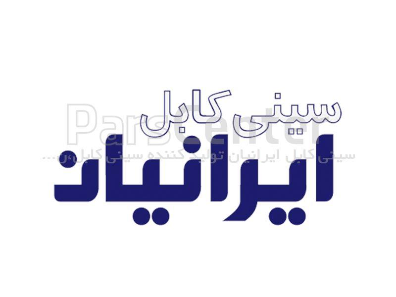 مزایای استفاده از سینی کابل (2-33977151 سینی کابل ایرانیان)