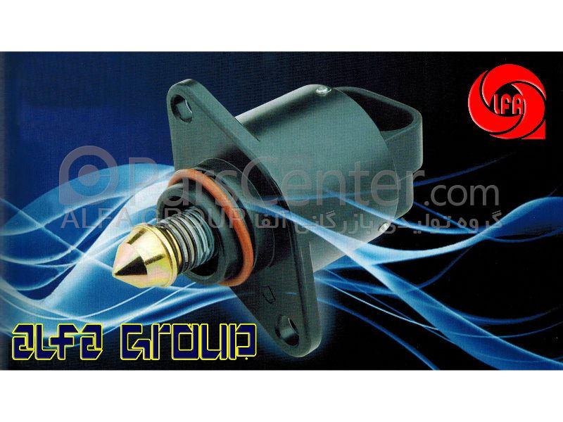 استپر موتور آلفا  Idling Motor Sensor