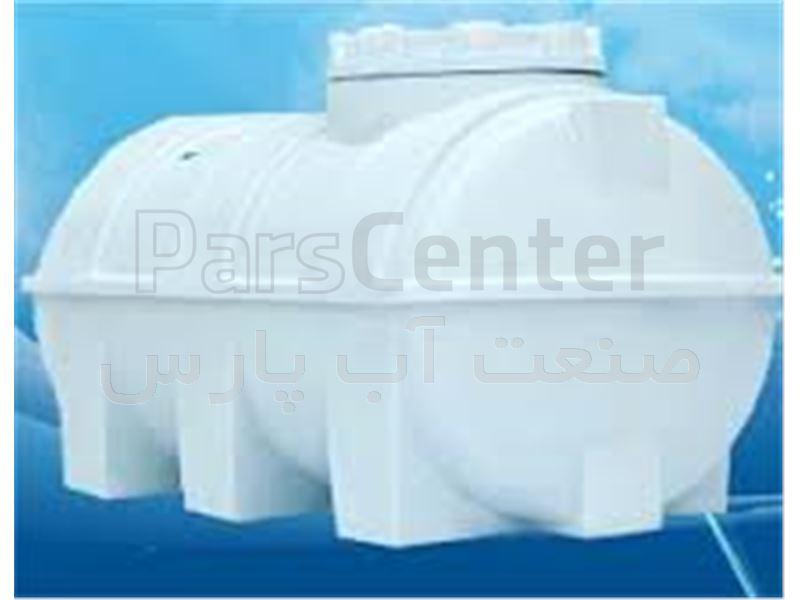 مخزن پلی اتیلن 4000 لیتر افقی سه لایه پلاستونیک