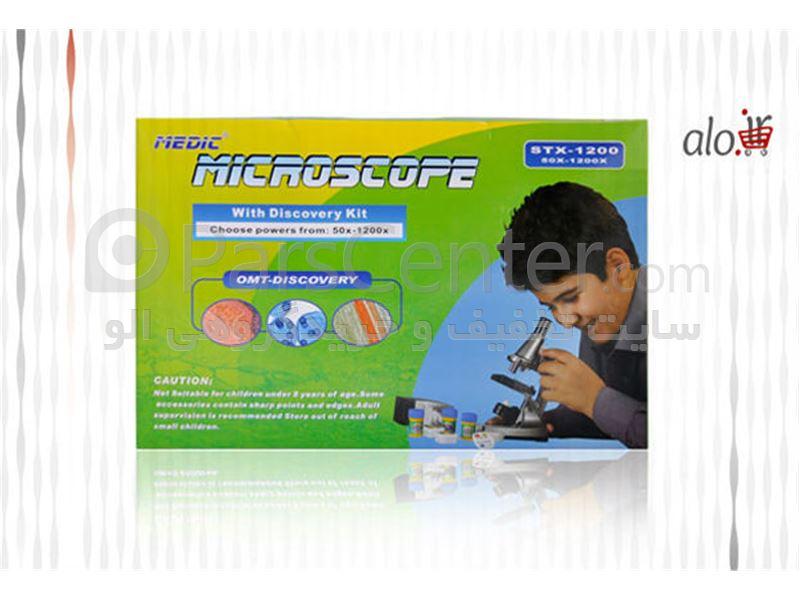 میکروسکوب 1200 مانیتور دار