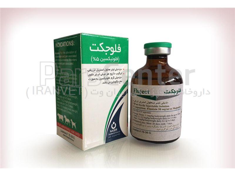 فلوجکت ( فلونکسین 5%)