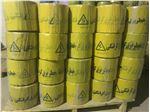 نوار خطر زرد رنگ پانزده سانتی دویست متری