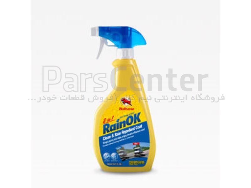 افشانه تمیزکننده و دافع باران RainOK بولزوان
