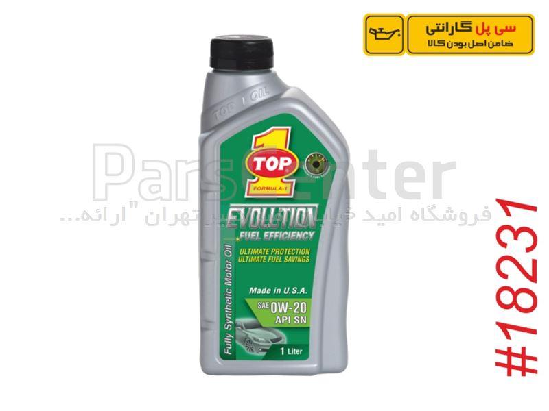 روغن موتور 0W-20 فول سینتتیک تاپ وان سی پل گارانتی  TOP1 OIL 0W-20 Fully Synthetic CipolGuarantee