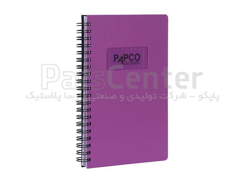 دفتر یادداشت دو خط متالیک 100 برگ