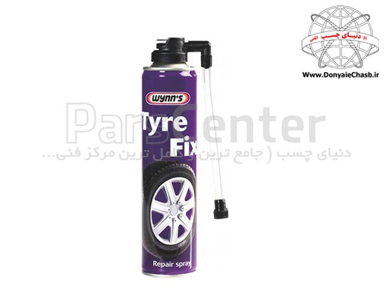 اسپری پنچرگیر و باد کننده تایر Wynns Tyre Fix بلژیک