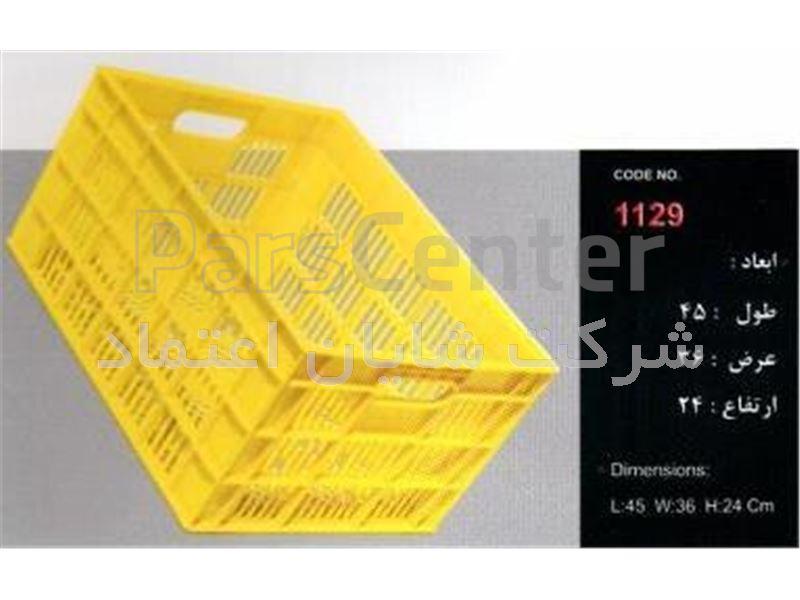 سبد پلاستیکی کد 1129 ابعاد:24*36*45