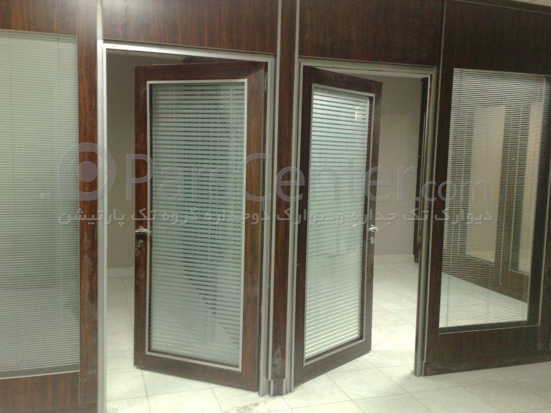 انواع درب پارتیشن و درب چوبی