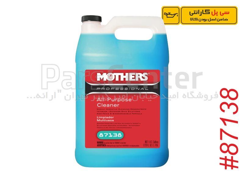 شوینده همه کاره ماشین مادرز سی پل گارانتی  MOTHERS Car Wax & Car Polish CipolGuarantee