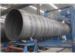 لوله اسپیرال فولادی 38 اینچ - بازرگانی اسپیرال فیتینگ