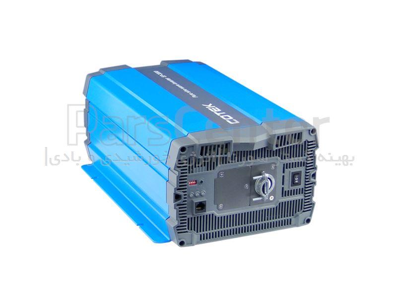 اینورتر تایوانی سینوسی  3000 وات کوتک  COTEK SP Pure Sine Wave Inverter