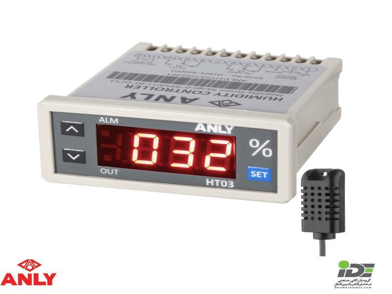 کنترلر رطوبت آنلی مدل HT03