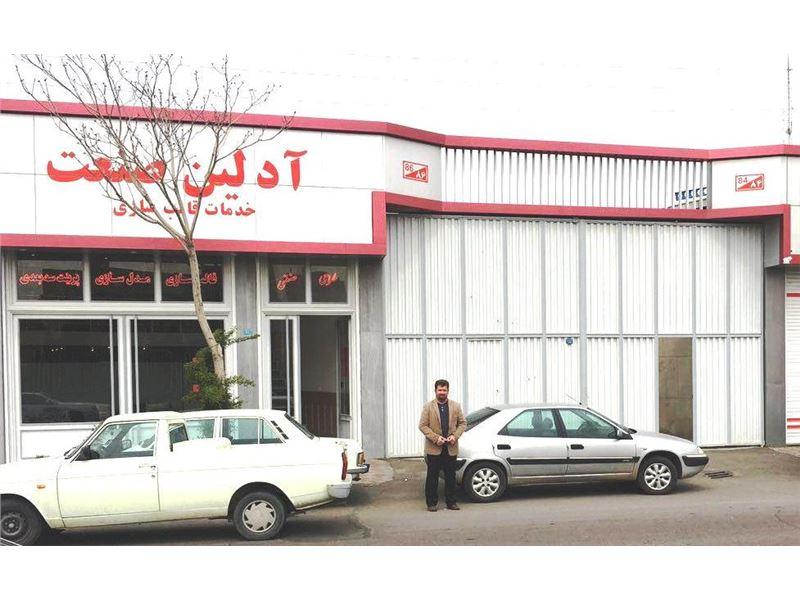 قالبسازی آدلین صنعت تبریز  ساخت و تولید انواع قالب با بهترین کیفیت و کوتاهترین زمان ممکن