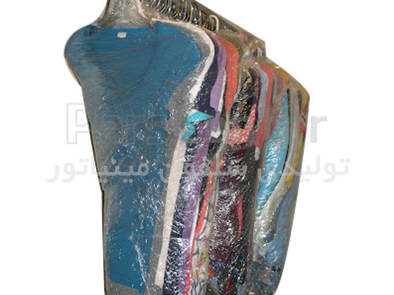 کیسه سلفونی بسته بندی پوشاک