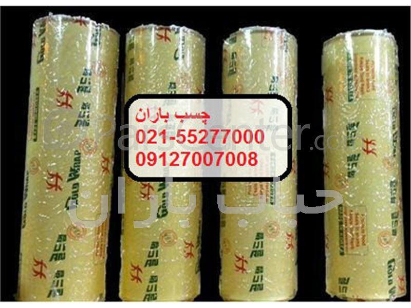 چسب میتراپل - محصولات چسب چوب در پارس سنترچسب میتراپل; چسب میتراپل; چسب میتراپل