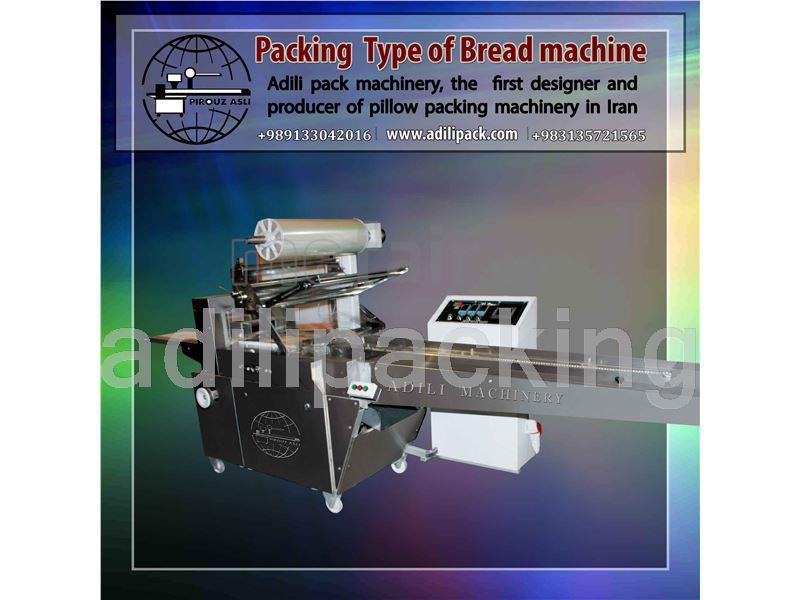 hamburger Packing machine