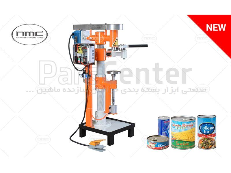 دستگاه دربند قوطی مدل KPT-NMC2019
