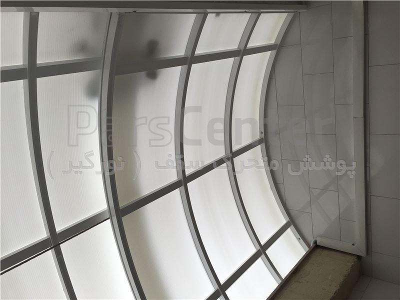 سقف پاسیو متحرک قوسی ( شهرک اکباتان - کوی بیمه)