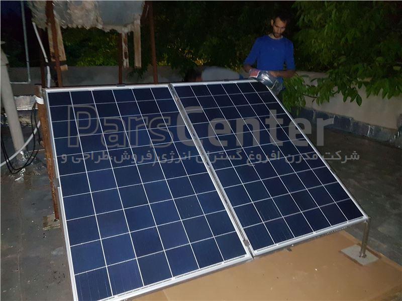 سیستم خورشیدی 1500 وات - مدرن افروغ گستران انرژی