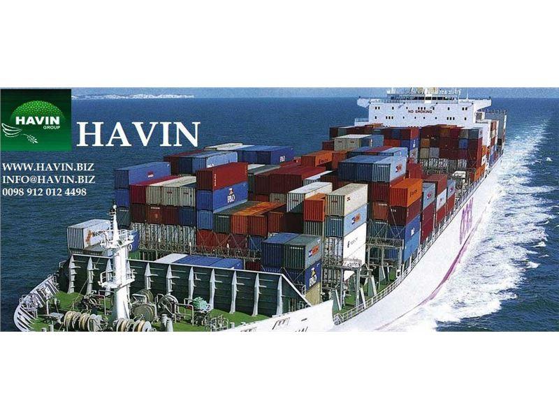 شرکت حمل و نقل و بازرگانی بین المللی هاوین