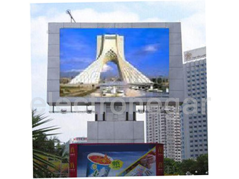 LED Outdoor TV